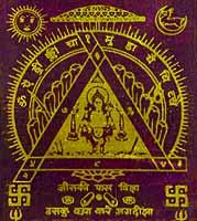Ganesh- Yantra